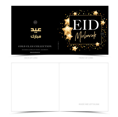 Gold Glam - Eid Cards