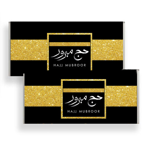 x25 Hajj Chocolate Wrapper - Arabic + English (Wrapper only)
