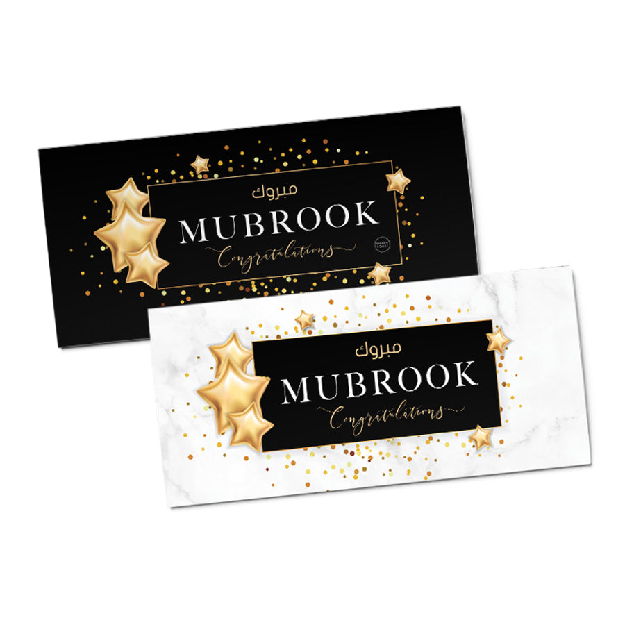 Mubroork + Congratulations, Money Envelopes twin pack