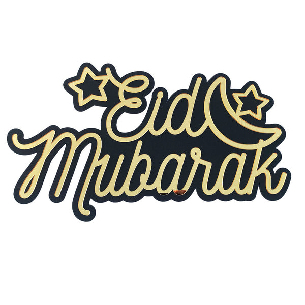 EID Mubarak - Gold Mirrored Wall Art
