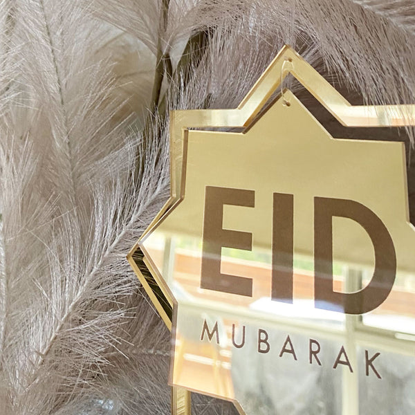 Eid Mubarak Gold Mirrored Ornament Decorations - 3 pack