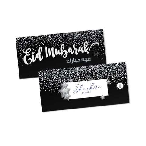 3pk Eid Money Pouches/Envelopes - Silver Celebrations