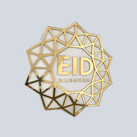 EID Geometric layered mirrored - Large Wall Art