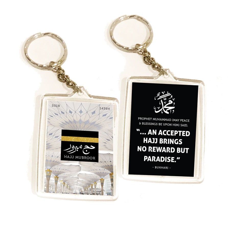 Hajj Mubroor Key ring, 2019 - 1440H