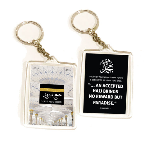 Hajj Mubroor Key ring, 2018 - 1439H