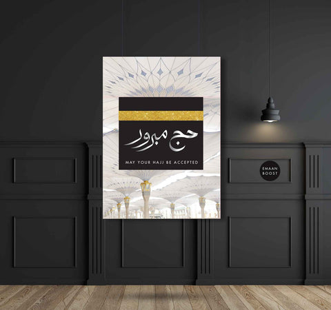 Heavenly Mecca - Hajj Arabic Calligraphy Print