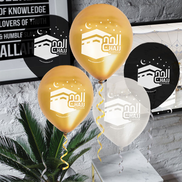 Hajj Mubroor Balloons - Helium OR Stick use
