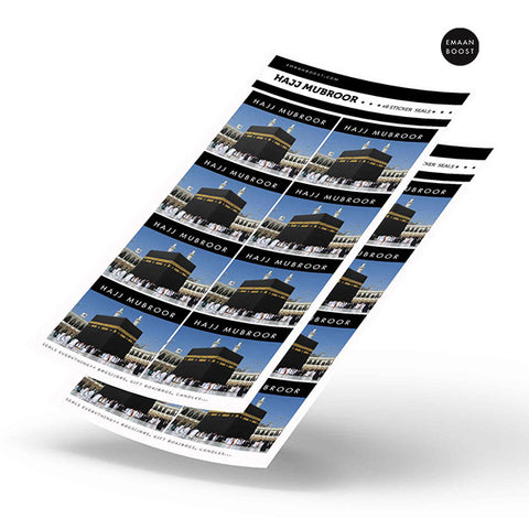 Hajj Mubroor sticker seals - Kabah