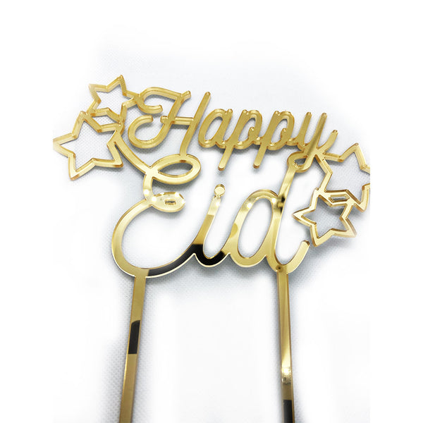 Eid Mubarak - Gold Mirrored Cake topper
