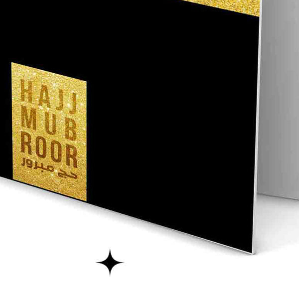 Hajj Card + envelope