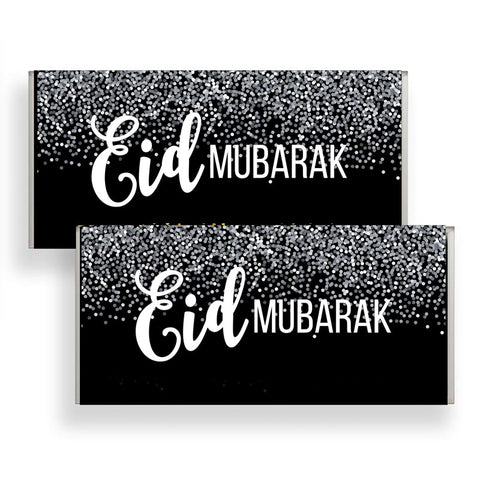 Silver Eid Chocolate Wrapper (Wrapper only) x12