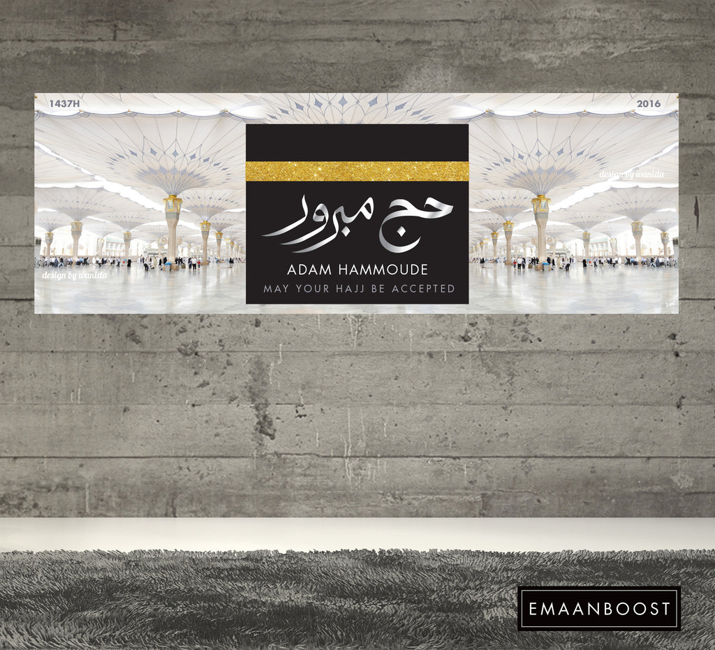 Umrah Banner: Heavenly Mecca Personalised Hajj Banner