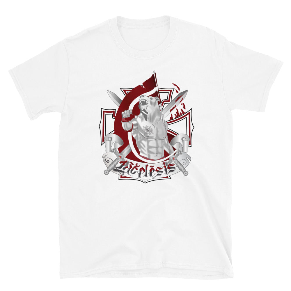 Lačplesis t-shirt White; Balts T-Krekls; Футболка Белая.