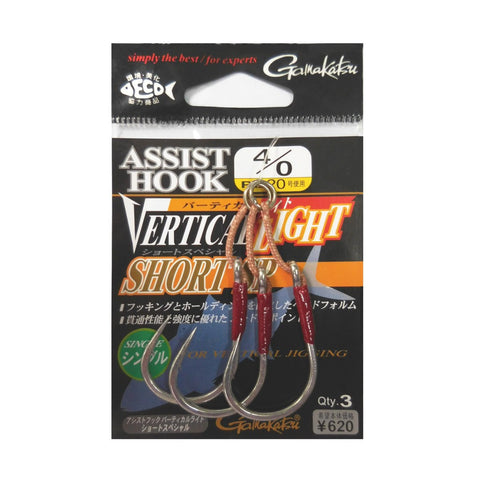 GAMAKATSU 68357 VERTICAL LIGHT SHORT SP ASSIST HOOK