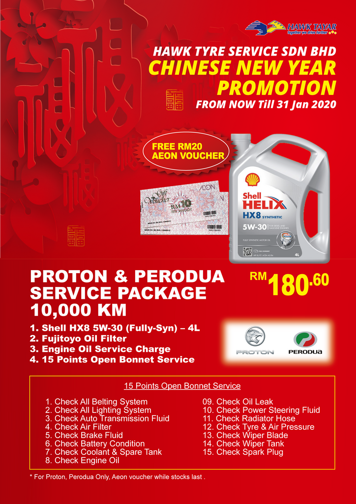 10000KM SERVICE PACKAGE PROMOTION - HAWK TYRE