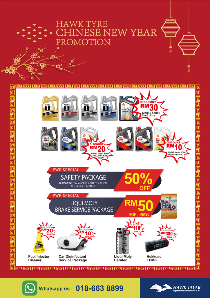 Chinese new year engine oil promotion - Hawk Tyre