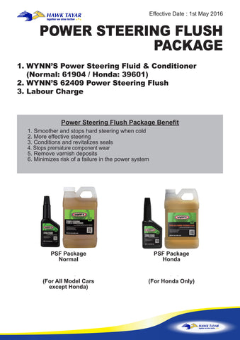 POWER STEERING FLUSH PACKAGE - Hawk Tyre