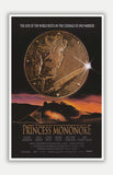 "Princess Mononoke - 11"" x 17"" Movie Poster"