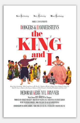 "King And I - 11"" x 17""  Movie Poster"