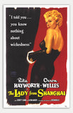 "Lady From Shanghai - 11"" x 17""  Movie Poster"