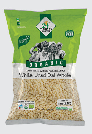 Whole White Urad Dal (White Lentils)