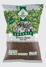 Brown Chana (Chick peas)