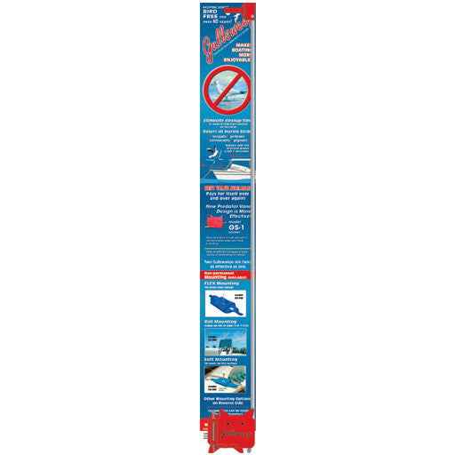 Standard Gullsweep® - GS-1 (6' diameter)
