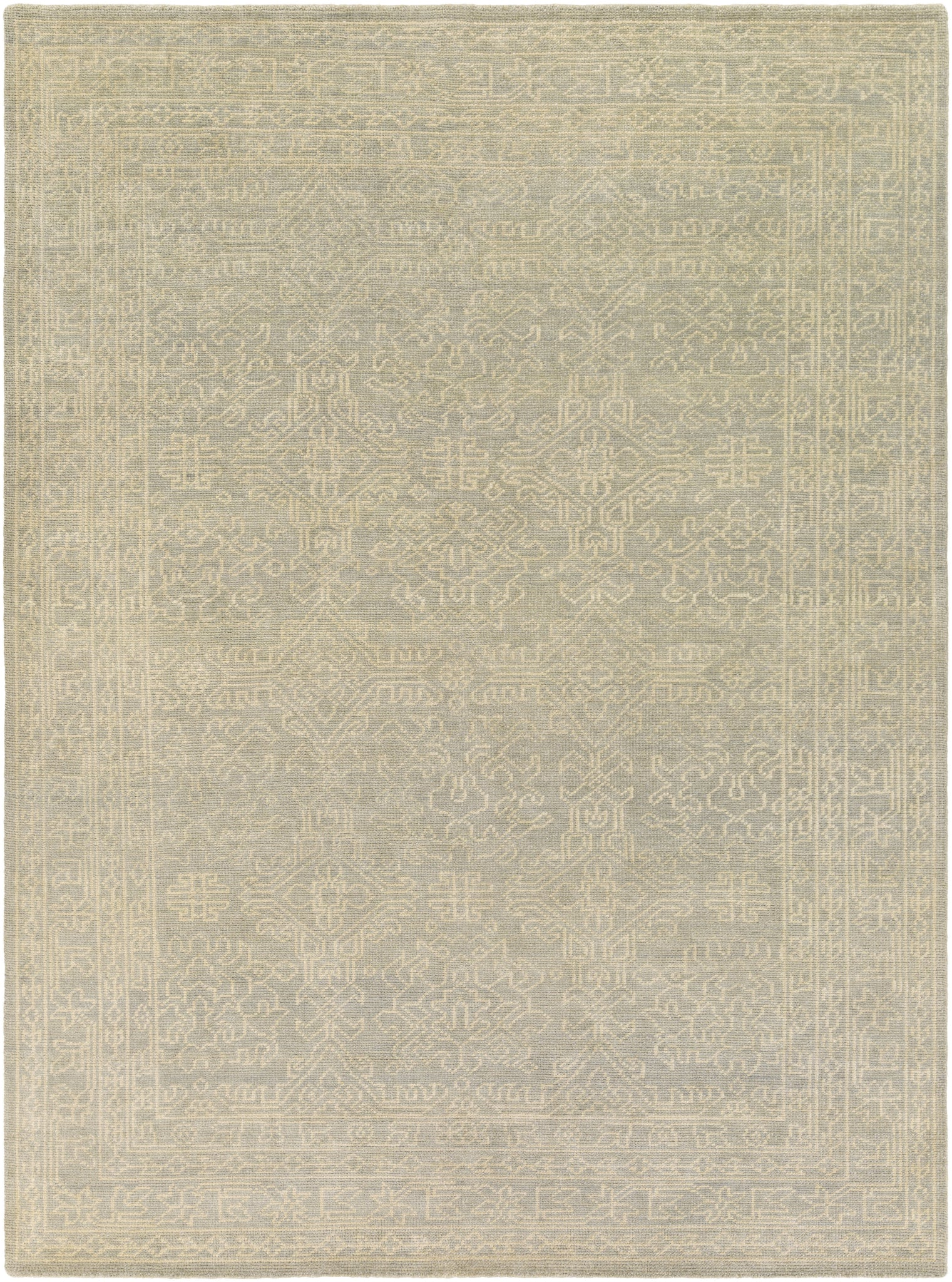 Surya Haven HVN-1215 Area Rug main image