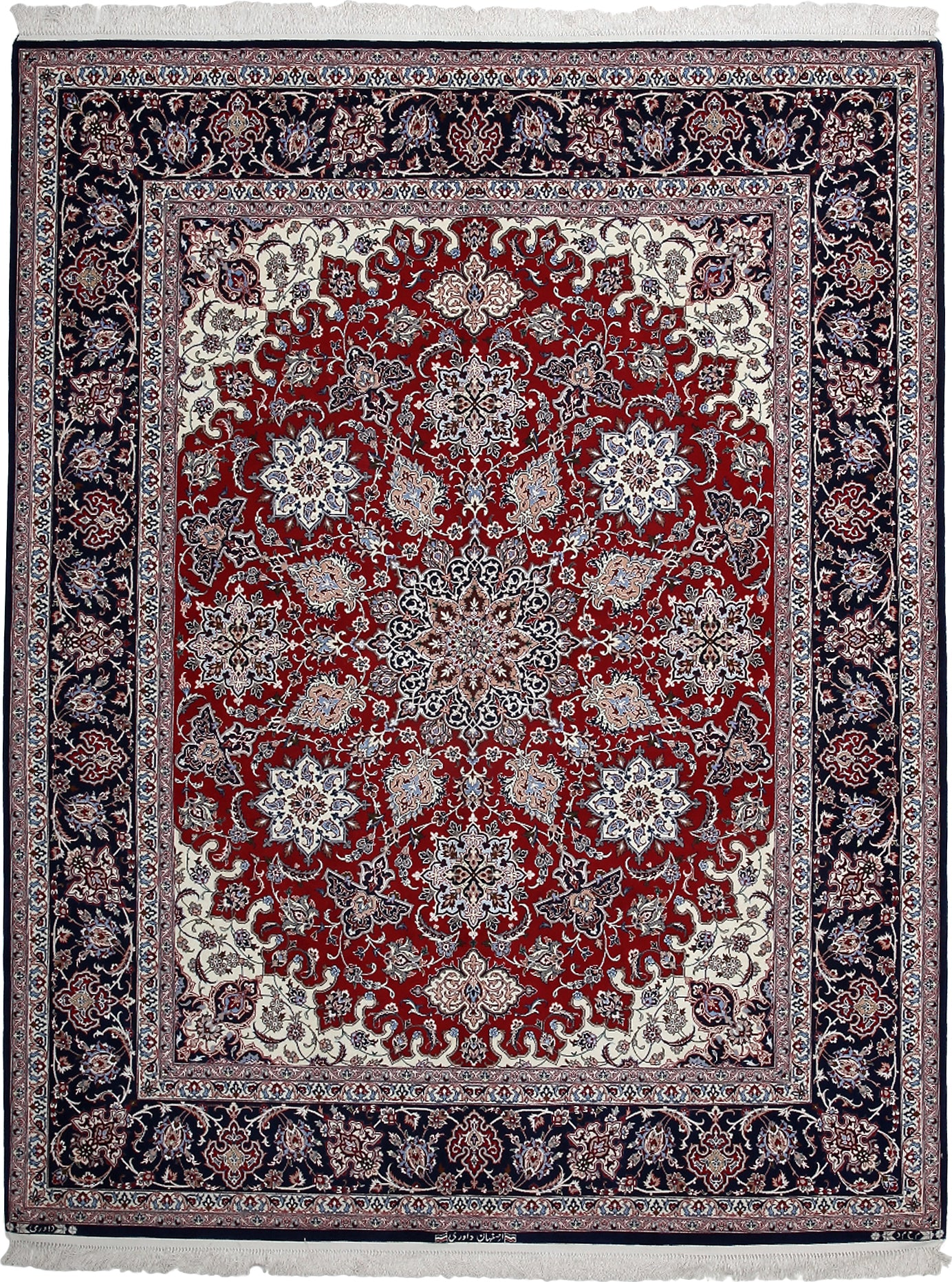 Solo Rugs Isfahan Lonban M5780-18416 Cherry Area Rug main image