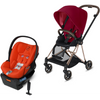 Cybex Mios2 and Cloud Q Plus with SensorSafe Travel System-True Red / Autumn Gold-519003375 / 519003945-Strolleria