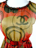 Chanel Paris. 11Cruise Brown Red Lurex Silk