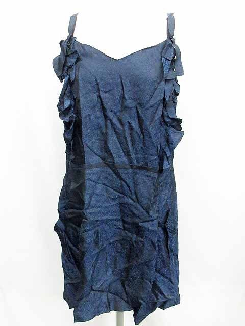 Toga Pulla Archive. Japan. Tunic Blue Dress - PILGRIM NEW YORK