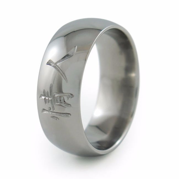 Soulmate titanium ring.  Chinese inscription on titanium ring.