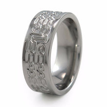 Galahad Celtic knot titanium ring