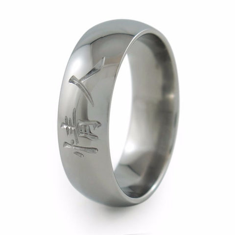 Soulmate | Womens Titanium Ring