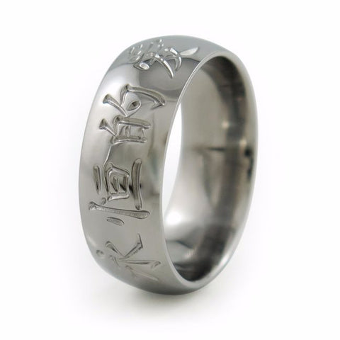 Eternal Love Mens Titanium Ring