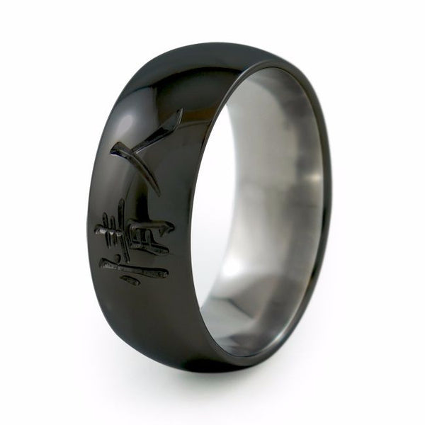 simple domed aircraft-grade black Titanium ring adorned with a lightly carved in Chinese symbol representing Soulmate