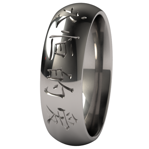 Eternal Love-none-Titanium Rings