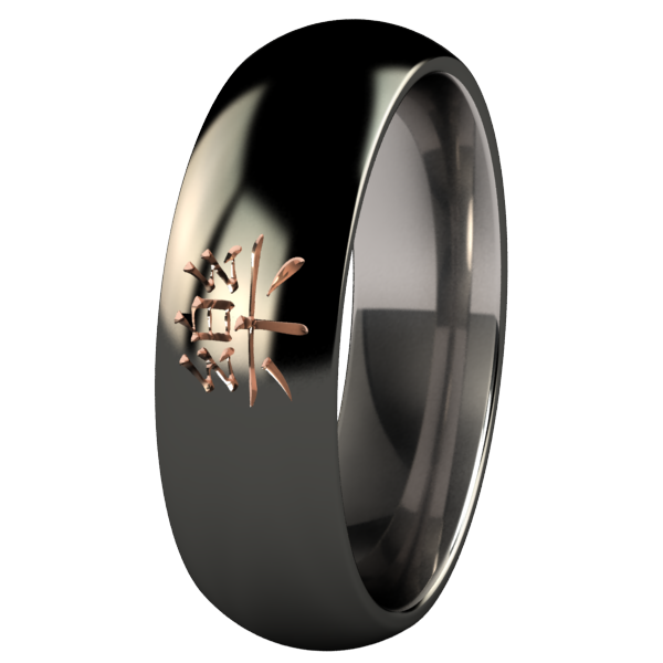 Happiness Black and Colored-none-Titanium Rings