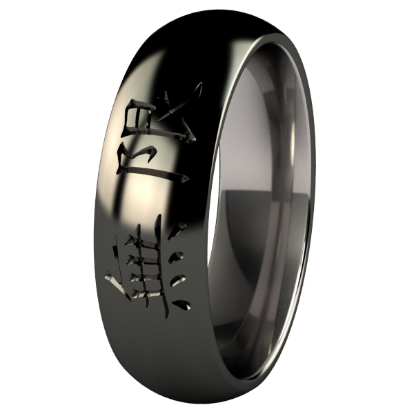 Infinite Black-none-Titanium Rings
