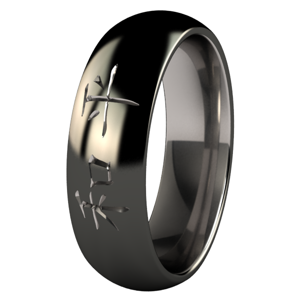 Peace 2Tone-none-Titanium Rings