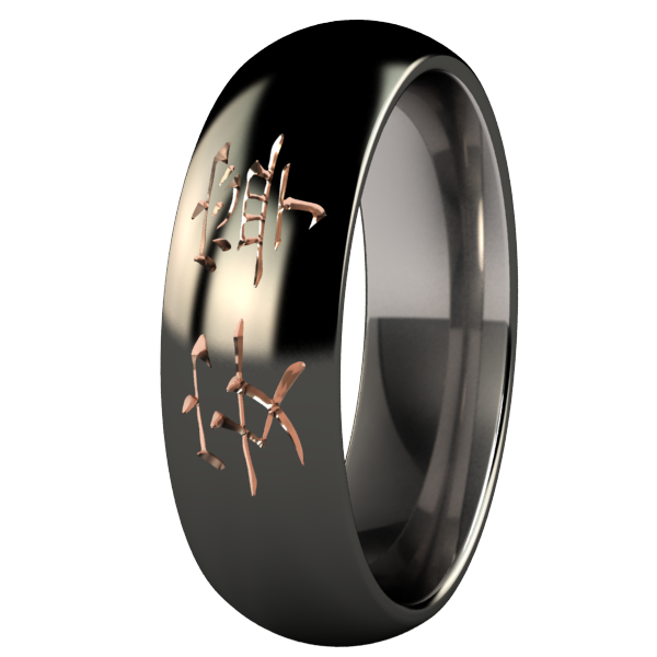 Serenity Black and Colored-none-Titanium Rings