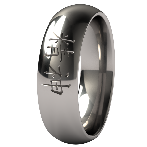 Spirit-none-Titanium Rings