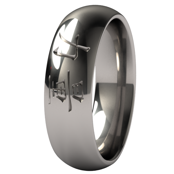 Strength-none-Titanium Rings