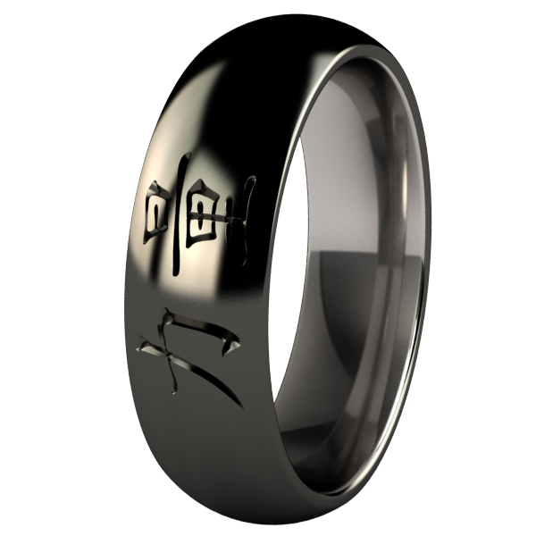 Strength - Black-none-Titanium Rings