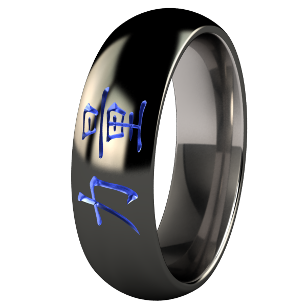 Strength Black and Colored-none-Titanium Rings