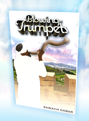 Blowing of Trumpets