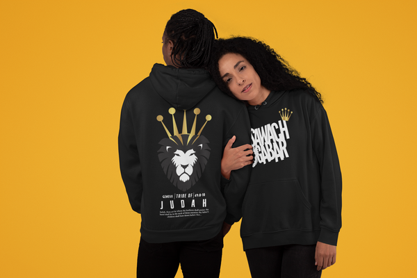 Judah Hoodie (Unisex and Youth)