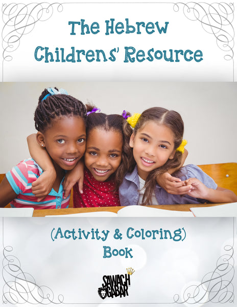 "Download ""FREE"" Hebrew Childrens' Activity Book"