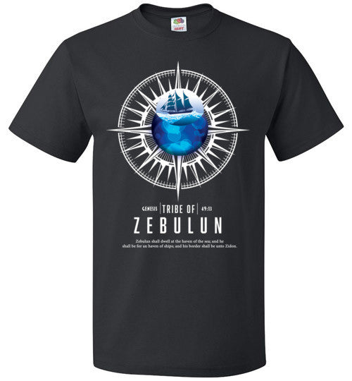Zebulun Short Sleeve (Unisex and Youth) White Letter